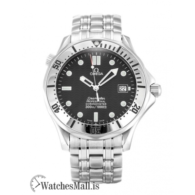 Omega Seamaster Replica Automatic 300m 2532.80.00 41MM